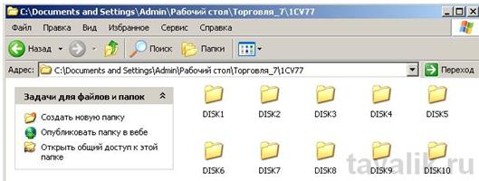 Установка системы 1с предприятие настройка колонтитулов в 1с упп