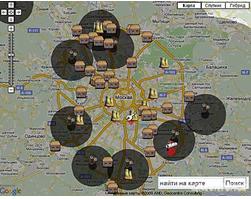 Фрагмент экологической электронной карты