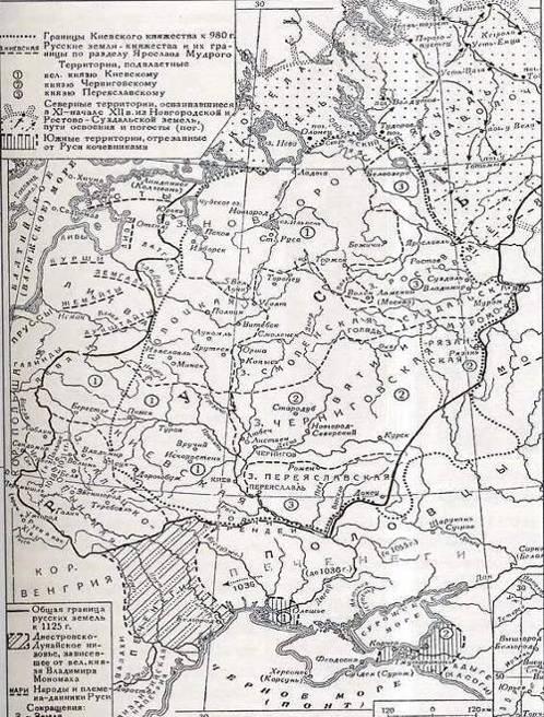 Русь времен слова о полку игореве доклад 1166