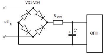 Расчет стабилизатора напряжения для диодов генератор бензиновый энерго эа 3200