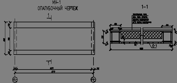 опалубочный чертеж плиты перекрытия