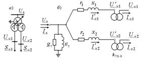 Двухобмоточный трансформатор с расщеплённой обмоткой НН и с РПН в электрической схеме сети (а), его полная схема замещения (б)