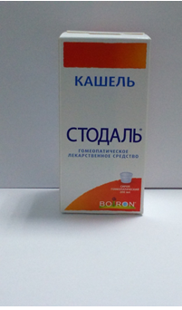 Utrogestan bei kinderwunsch dosierung ciprofloxacin