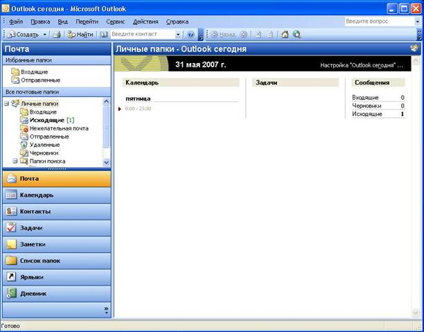 microsoft outlook interface