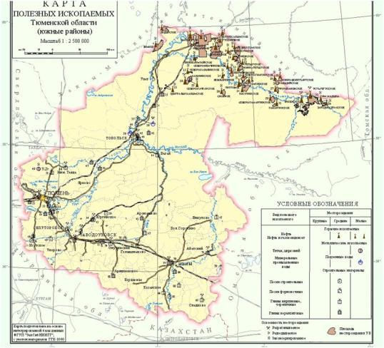 Животный мир - физико-географический обзор тюменской области.