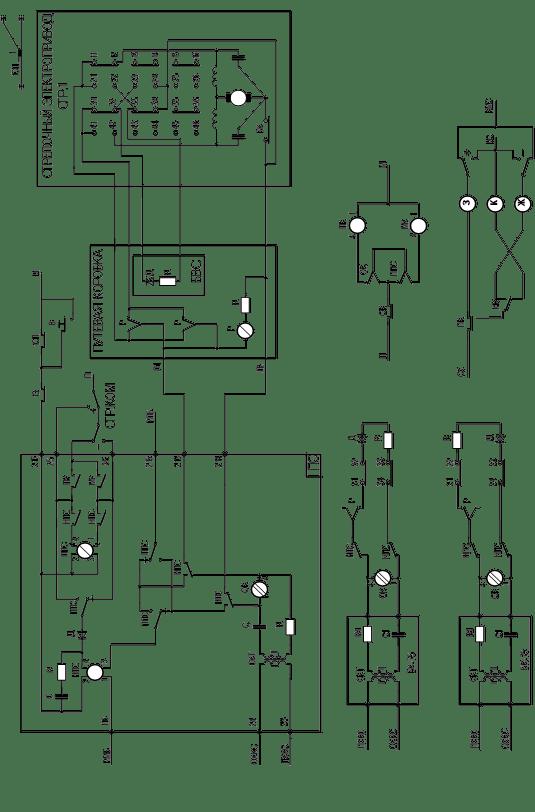 Альбом схем маршрутно релейной централизации5