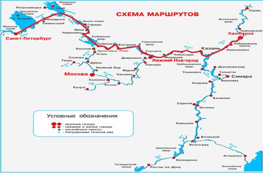 44 Ростов главный схема путей