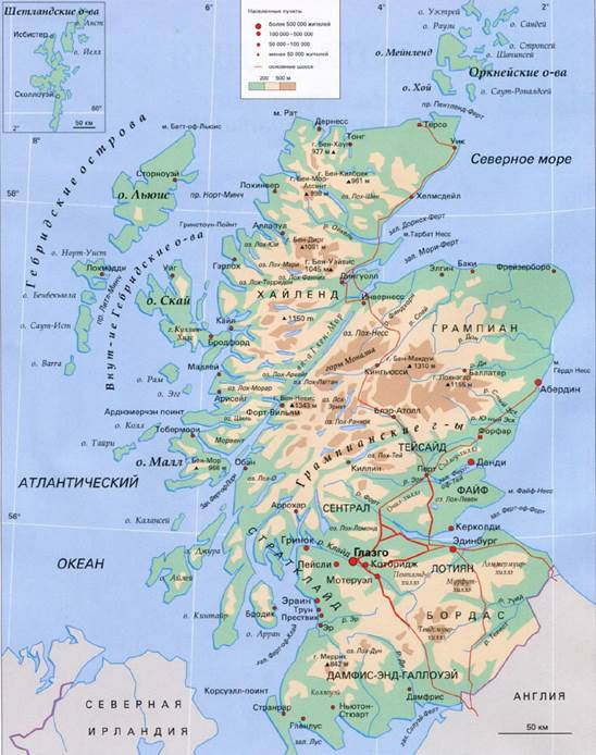 карта где находится в шотландии ангус онлайн